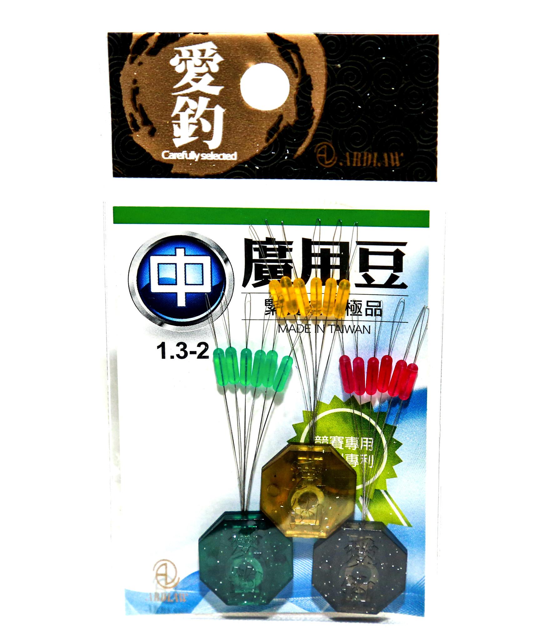Chặn Phao (Xanh + vàng + đỏ) 1.3-2.0