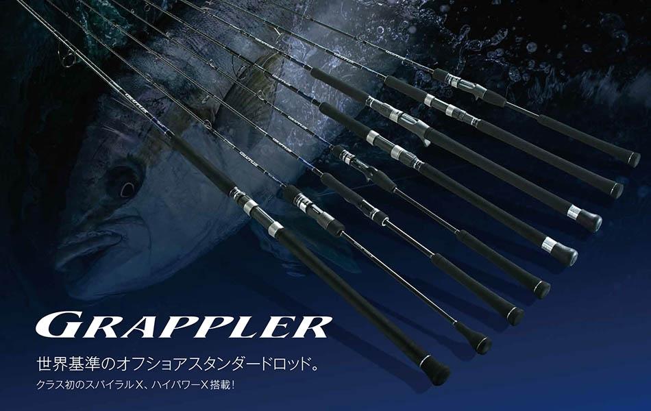 GRAPPLER TYPE J S53-8