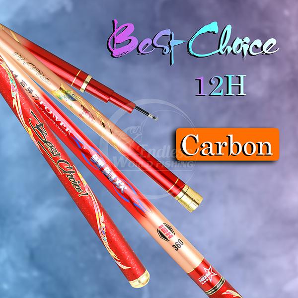 Cần HDM Best Choice 12H