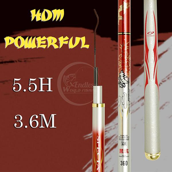 Cần HDM POWERFUL 5.5H