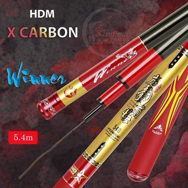 Cần HDM X CARBON 5H
